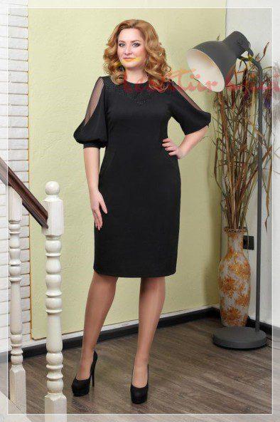 siyah Peplum Elbise Modeli