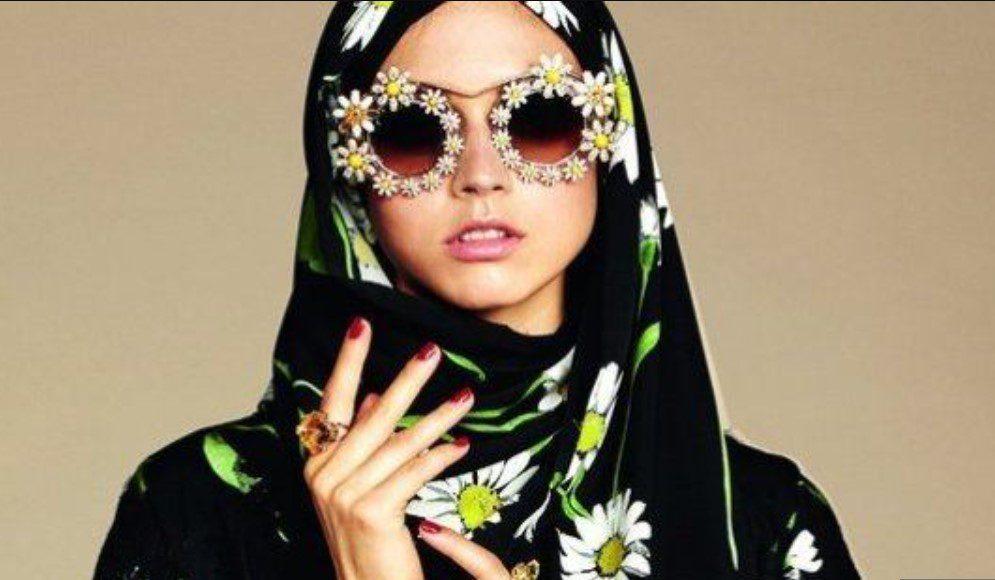 Tesettürlüler için Çiçek Desenli Güneş Gözlükleri